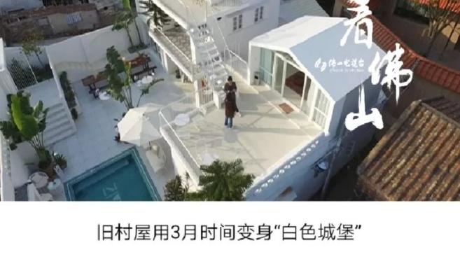 警情通报:鹏瑞利坠楼男子涉嫌故意杀人罪被刑拘