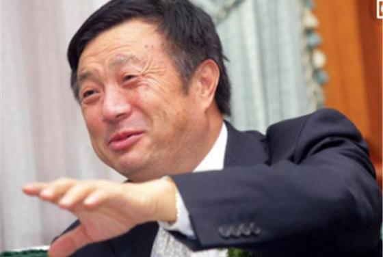 李嘉诚站华为,砸下197亿港币,网友:一个聪明的商人!