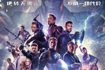 """《复联4》一张电影票300,""""皇帝座""""能和英雄们一起拯救世界吗?"""