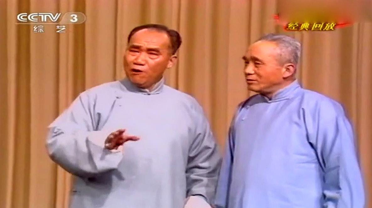 致敬-相声大师侯宝林讲相声!你俩到底是谁没记清楚?这包袱真好