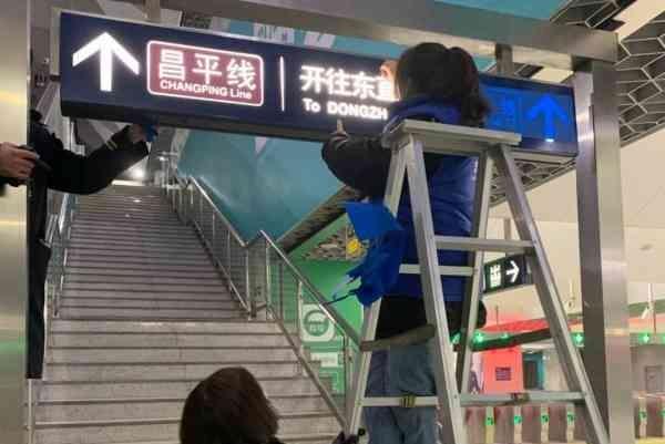 北京地铁13号线西段今起恢复运营