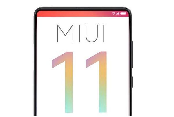 MIUI 11在路上了,内测版已流出,电池续航大幅提升20%