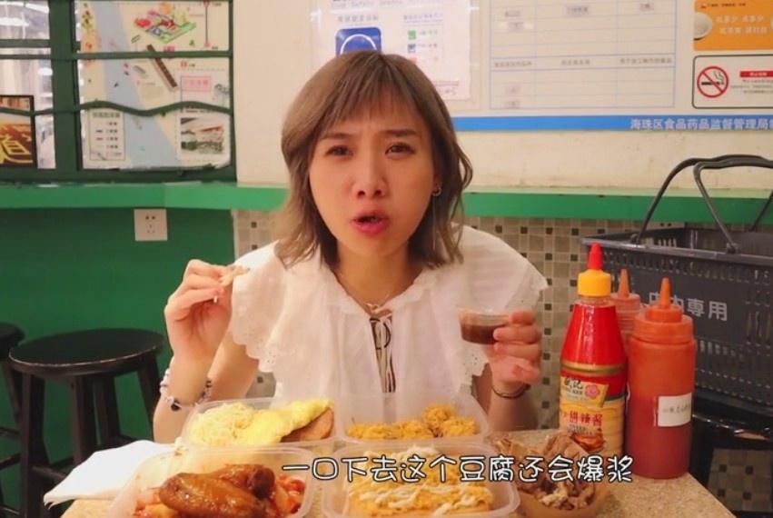 密子君化身土味吃播:西多士界芝士吃满脸,80元吃龙虾钳超满足!