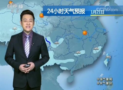 天气预报:南方将迎晴朗,气温波动偏暖,以下地区中到大雪或暴雪