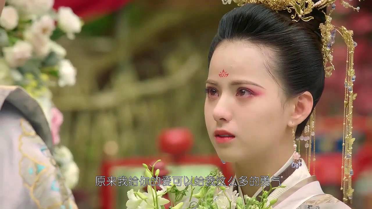"""惹不起的殿下大人大结局:林铮铮""""遗言""""版婚礼誓词,游戏结束"""