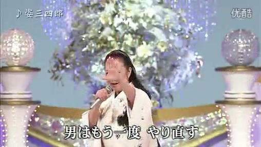 姿三四郎 姿宪子