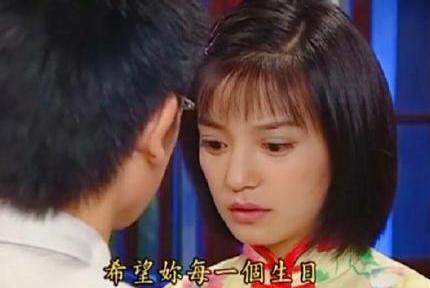 苏有朋凌晨蹲点发微博,庆祝好友赵薇生日,配文想了多久?