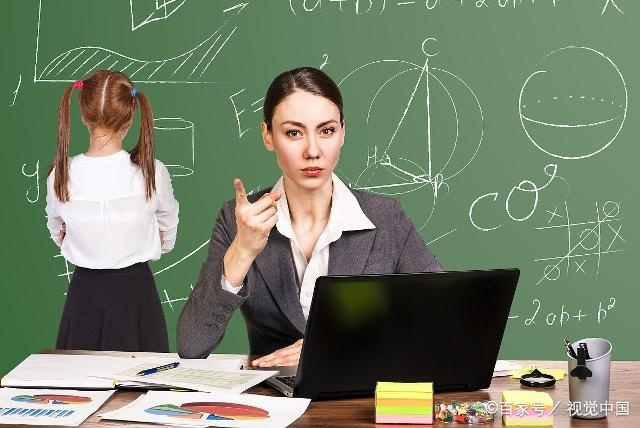 当孩子触怒老师时,你站老师还是站孩子这边?你的态度很重要