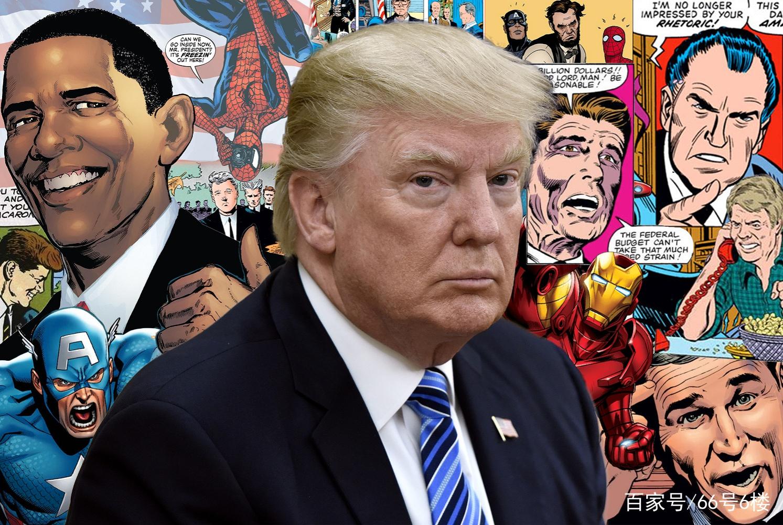 假如川普总统在漫威漫画里出场,超级英雄们可能都会面临下岗