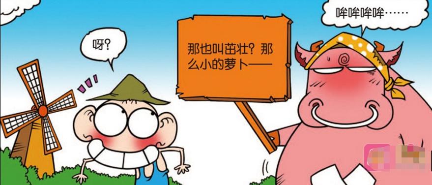 动漫 卡通 漫画 头像 879_376图片