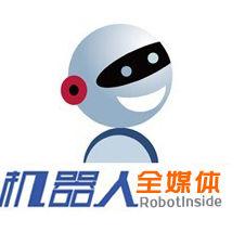 新战略机器人全媒体