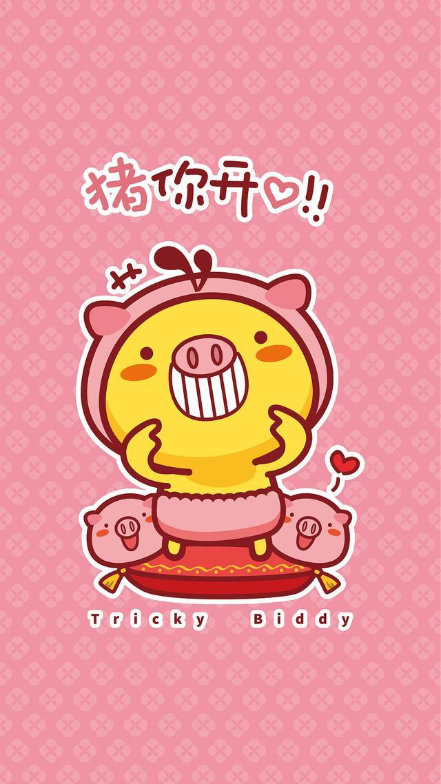 """可爱喜庆的猪猪手机壁纸,新年""""猪""""福!"""