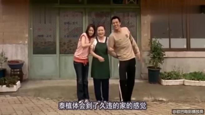 电影 几分钟看完韩国电影《向日葵》,这部影片你们看过吗?