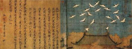 宋徽宗的《瑞鹤图》:18只仙鹤看似祥瑞,其实却暗藏