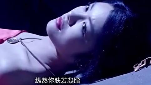 画江湖之不良人第9集