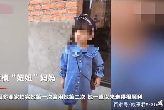 小童模遭生母当街踢踹,当事妈妈高调露面辩解:我就想吓唬她!