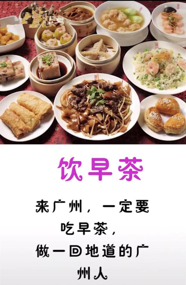 第一次来广州旅游必做的八件事情,否则你就真的白来了!