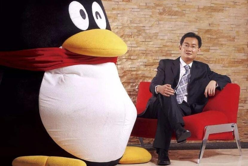 马化腾默认腾讯最赚钱的业务,根本不是靠微信和QQ!网友:猜到了