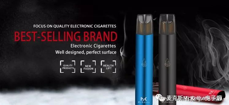 那些关于电子烟的入门知识【新手必看】