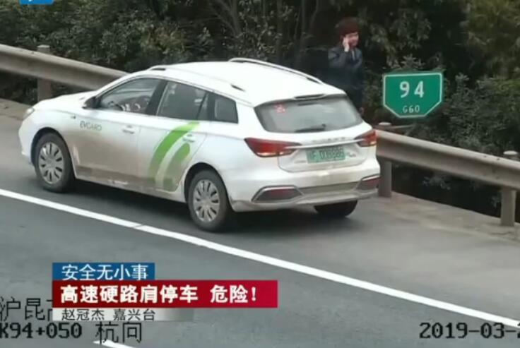 荣威ei5高速路上电量耗尽惨遭大货车追尾,这锅该谁来背?