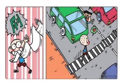 """搞笑漫画:出手大方的""""土豪呆"""",就连出门都自带""""斑马线""""?"""