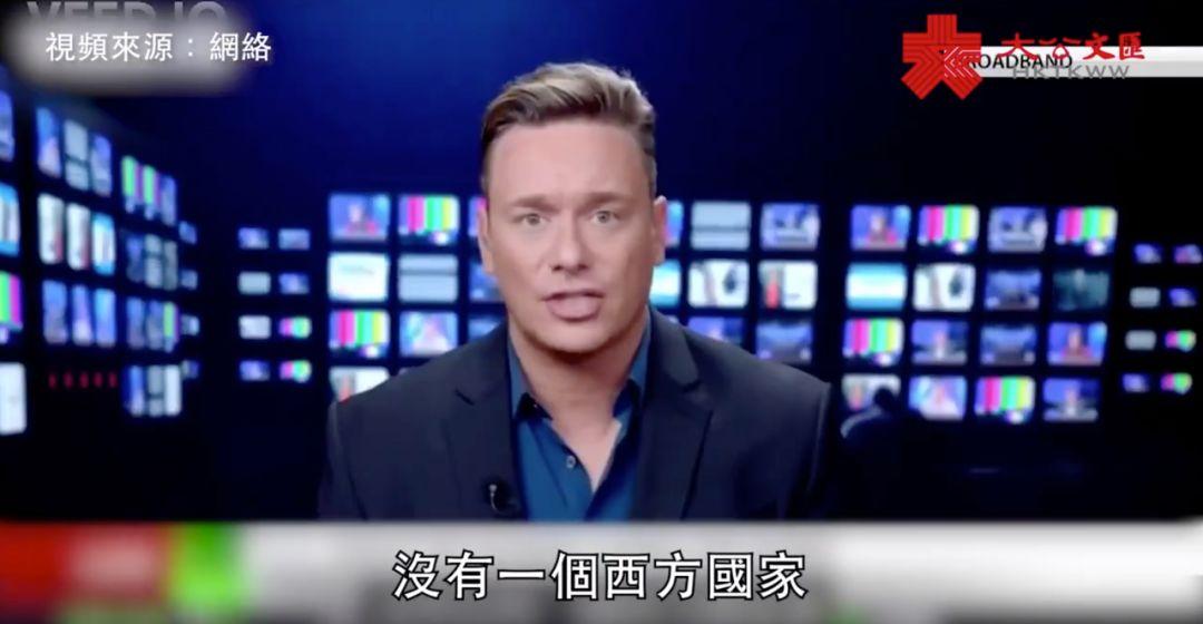 西方国家对香港暴力示威赤裸裸的双标!连自己记者都看不下去了