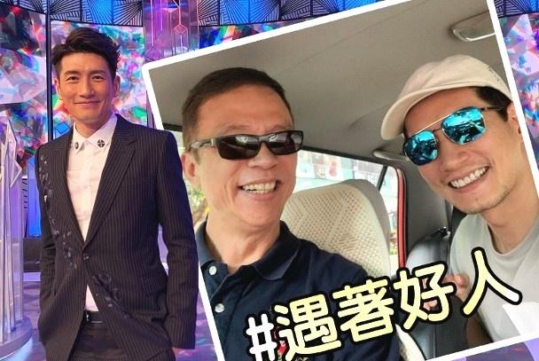 TVB男星搭车忘带钱包坐霸王车?发文大赞司机很好人
