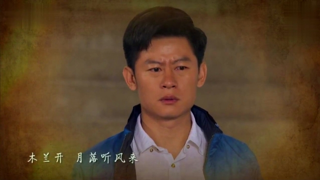 李健 徐百卉 主演年代剧《我的仨妈俩爸》主题曲