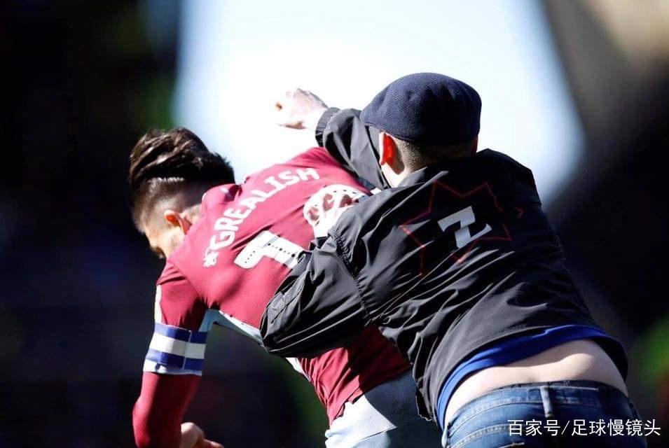 多大仇?英冠球迷突然闯入球场 拿拳头重击维拉球星后脑勺