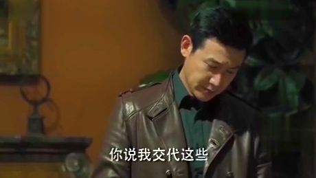 电视剧《人民的名义》陆毅吻了柯蓝 张萌 朱泳腾 主演