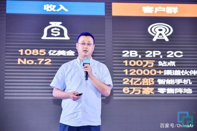 3天3万+专业观众!第2届中国国际人工智能零售展完美落幕 ar娱乐_打造AR产业周边娱乐信息项目 第29张