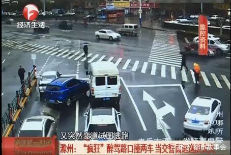 街头上演真实版速度与激情,男子醉驾连撞两车后疯狂逃逸!