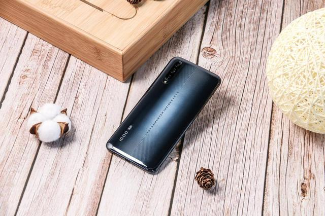 上海和北京的小伙伴有福了!iQOO Pro 5G版线下限量发售