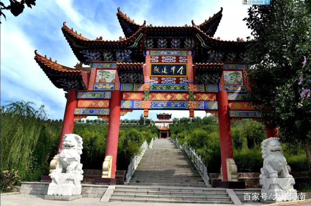 喜讯!新安县新增3家a级旅游景区!