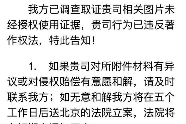 视觉中国成立10年官司上万,与摄影师相爱相杀,有的分成有的偷图