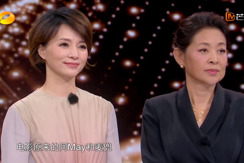 董卿与倪萍罕见同台,展现可爱一面,一句话让倪萍泪洒舞台
