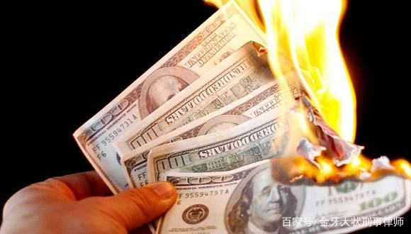 集资诈骗罪司法认定的几个疑难问题