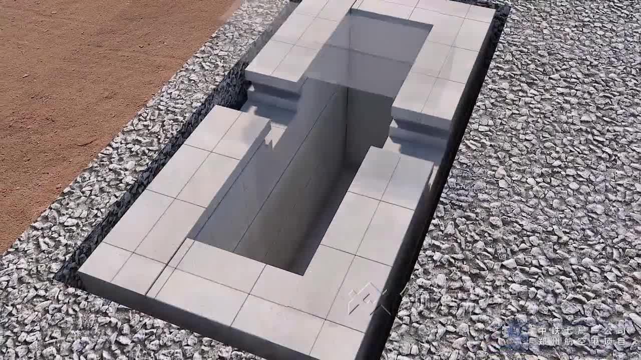 道路施工动画-雨水口砌筑篇