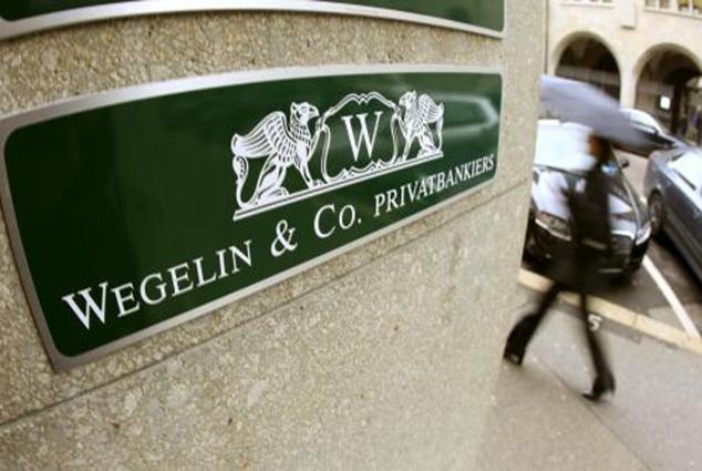"""世界最为安全的瑞士银行,""""金库""""放在哪儿?看完涨知识了!"""