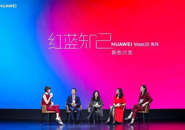 华为Mate20 Pro新色耀世出场 演绎科技与时尚的跨界典范