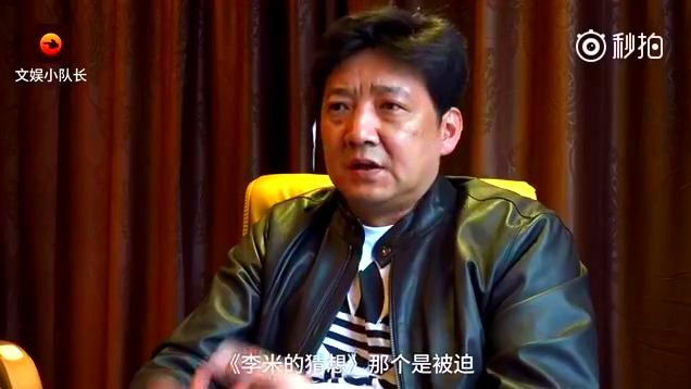 王砚辉,这个演员你可能不知道名字,但是你肯定看过他的电影