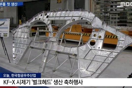 亚洲第三款隐身战机:外形和歼31高度相似 几乎一模一样