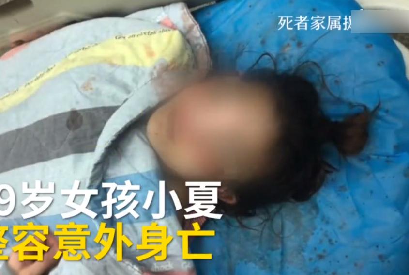 19岁女孩隆鼻整容手术去世,骗家属三小时,整容医院在隐瞒什么?