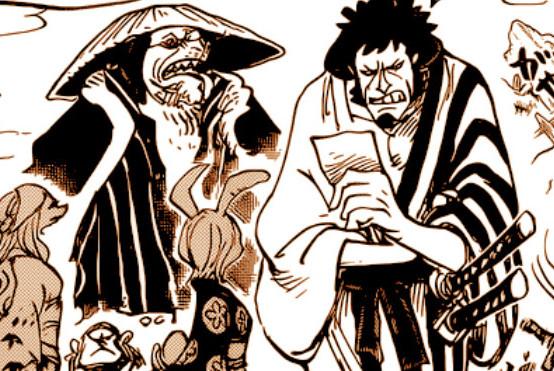 海贼王938话:作战计划泄露,小忍要求放弃贝波,罗听后怒了!