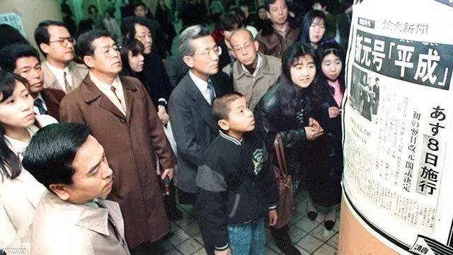 两个汉字,让1亿日本人很纠结!原因是1300多年前的中国……