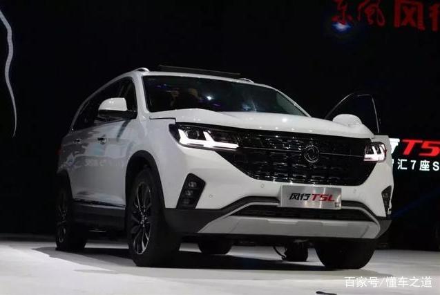 加大号智汇7座SUV—风行T5L上市,售8.99-12.39万元