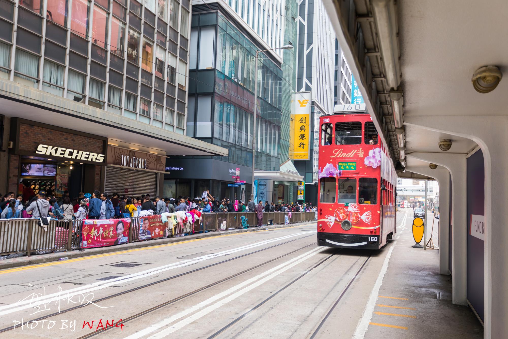 去过香港的人,都对香港的交通有着深刻的印象贵!地铁从罗湖到尖沙咀,就是30多港币,每天可能交通费就要50多。而要说到性价比最高的交通工具,非叮叮车莫属,从坚尼地城到筲箕湾,不管你坐多少站,只要2.3元港币。叮叮车不仅仅是便宜,已经有百年历史的它早已成为香港的一个标志。  前年暑假,第一次来香港,娃就深深喜欢上了这种双层有轨电车,深深喜欢上了那叮叮叮清脆的响铃声。这次来香港之前,问她最想干什么,坐叮叮车是她的第一个答案。前一天因为赶着回去吃年夜饭,在中环没有坐叮叮车。大年初一一早,便带着娃来重温她两年