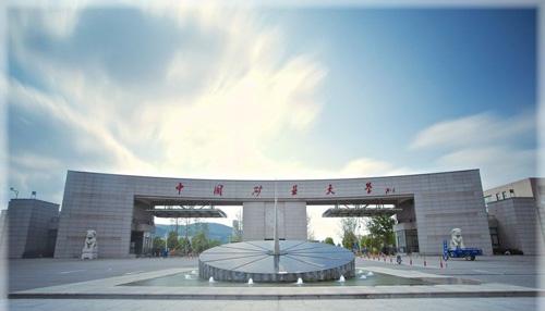"""原""""煤炭工业部""""直属的13所工业强校:中国矿业大学两地崛起"""