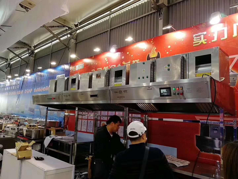成都优佰特国际酒店厨房设备展4
