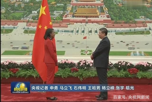 习近平接受九国新任驻华大使递交国书并会见上海合作组织新任秘书长